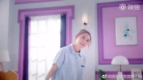 Ai He Yong Qi De Mo Fa 爱和勇气的魔法 The Magic Of Love And Courage Lyrics 歌詞 With Pinyin By Duan Ao Juan 段奥娟 Duan Aojuan