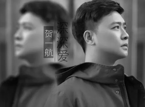 Yong Xin Ai Ni 用心爱你 Love You With Heart Lyrics 歌詞 With Pinyin By He Yi Hang 贺一航